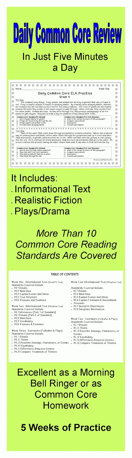 {Daily Common Core Reading Practice} OVER 10 COMMON CORE STANDARDS ARE COVERED. Informational Text, realistic fiction, historical fiction, plays/drama and more are included. Many standards repeat across the weeks for steady review. Students build content area knowledge as they review for Common Core. FIVE WEEKS ARE INCLUDED