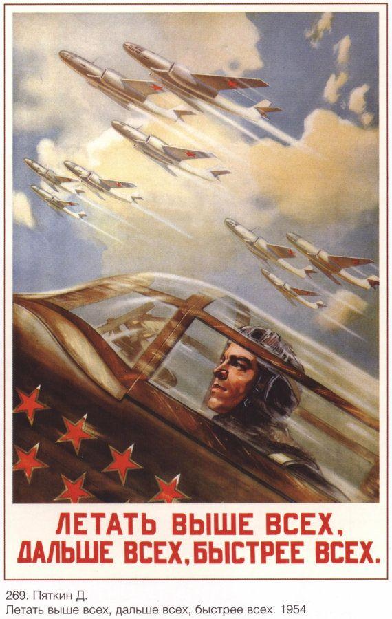 Propaganda poster Soviet art Old poster Stali