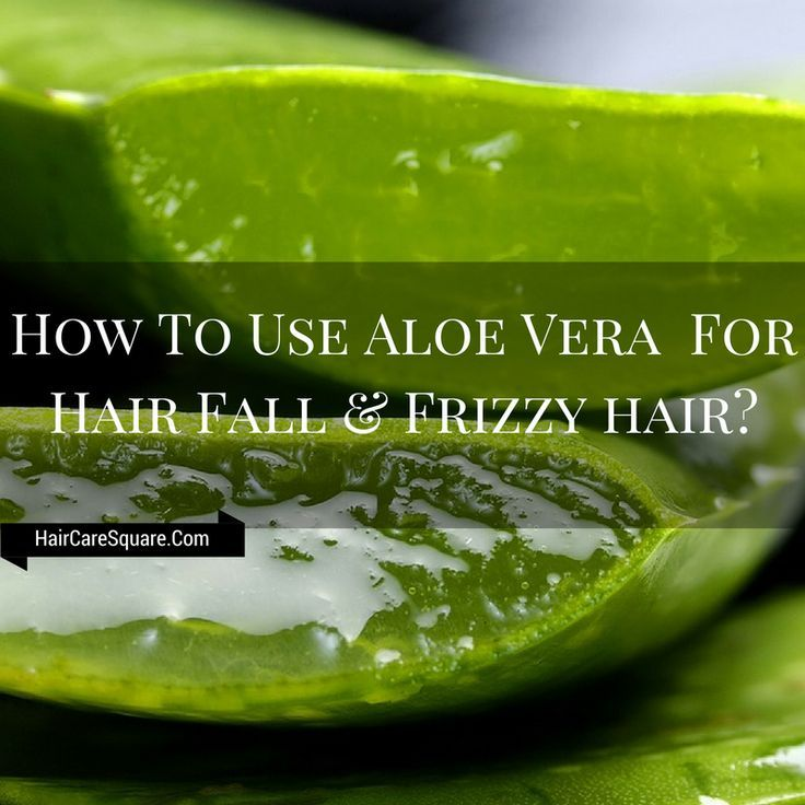 Benefits of aloe vera juice or gel For Hair I usually use Aloe vera for treating my dandruff, hair loss, frizzy hair, treating dull hair, hair growth and what not. Today, I will share some of my favorites tried and tested aloe vera masks for hair and why you should be using aloe vera juice/gel for hair.