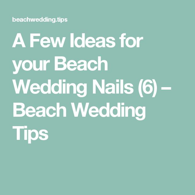 A Few Ideas for your Beach Wedding Nails (6) – Beach Wedding Tips