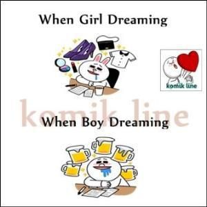 Different Boy and Girl