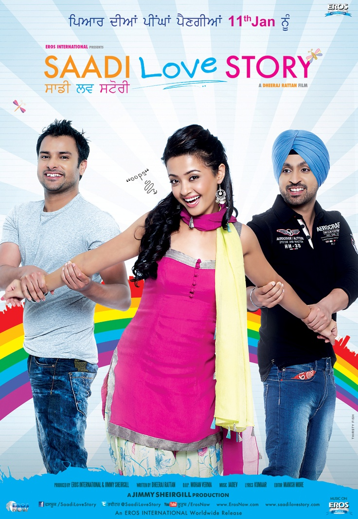 Amrinder Gill, Surveen Chawla & Diljit Dosanjh in Saadi Love Story