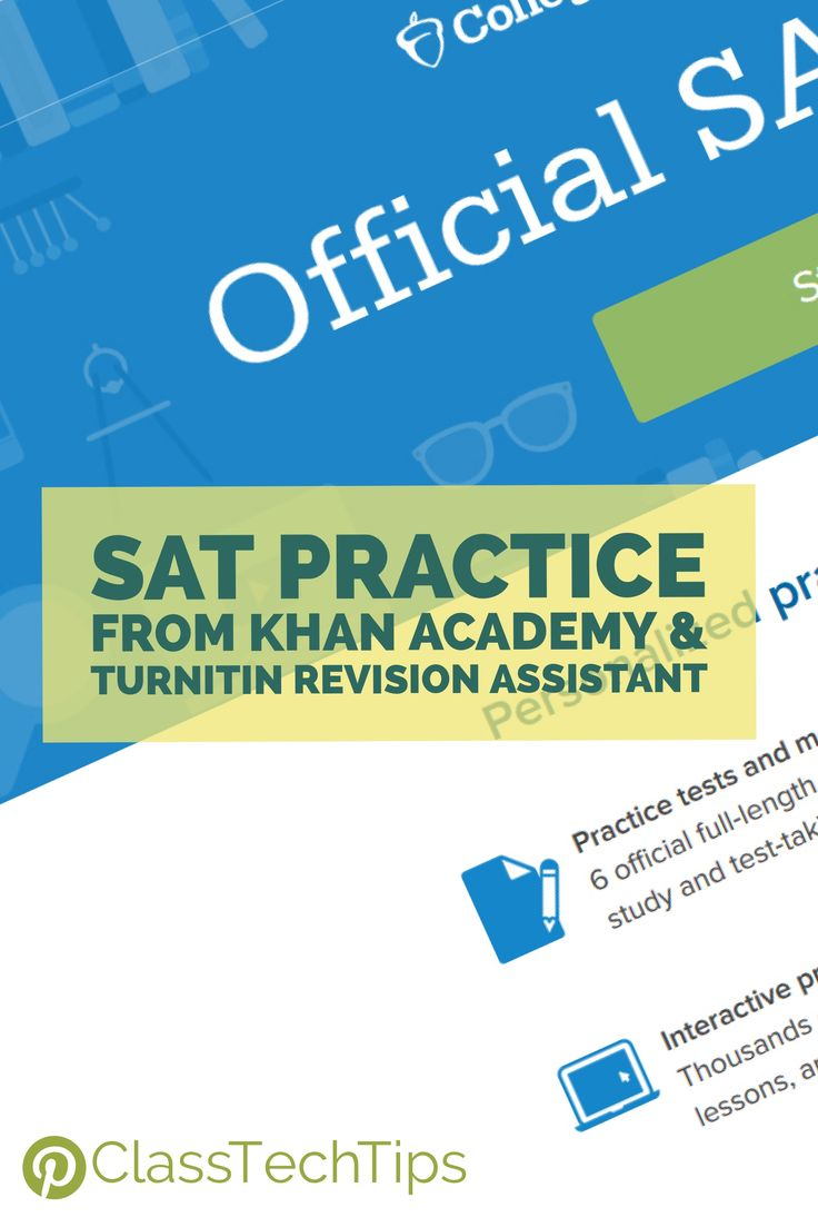 17 best ideas about sat reading sat prep sat test sat practice from khan academy turnitin revision assistant
