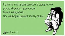выражение держать мину при плохой игре: 3 тыс изображений найдено в Яндекс.Картинках