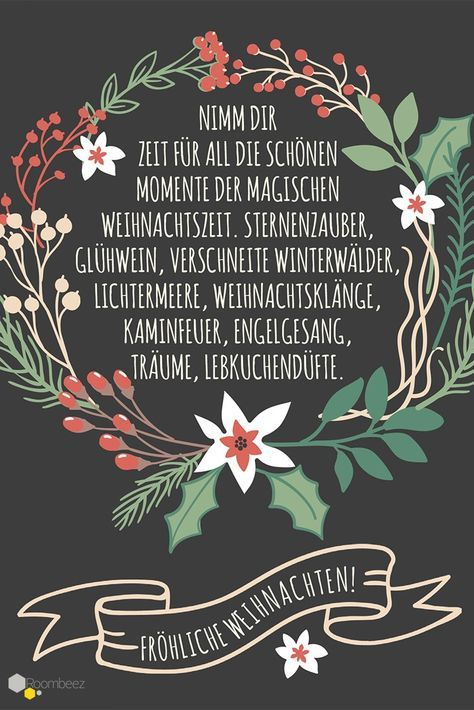 #weihnachten #sprüche #weihnachtskarten Mit dieser schönen Karte wünschen wir Euch wundervolle Weihnachten! Schaut für weitere Sprüche und Grüße auf ROOBEEZ vorbei!