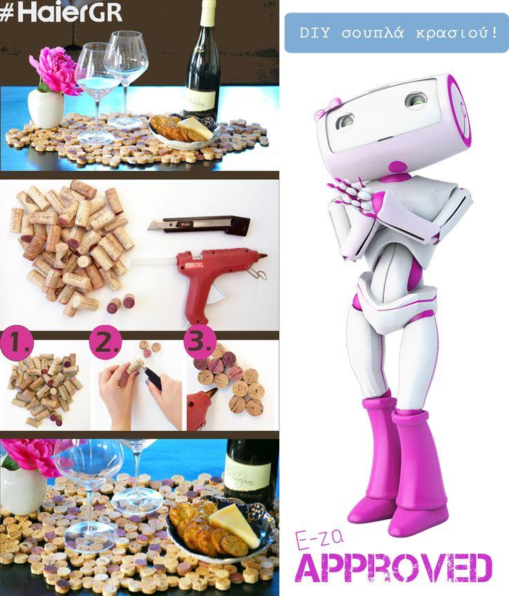 Η E-ZA ΕΓΚΡΙΝΕΙ!  DIY σουπλά από φελλούς κρασιών! http://diyideas4home.com/2013/12/wine-cork-placemat/  #EzaApproved #HaierGR