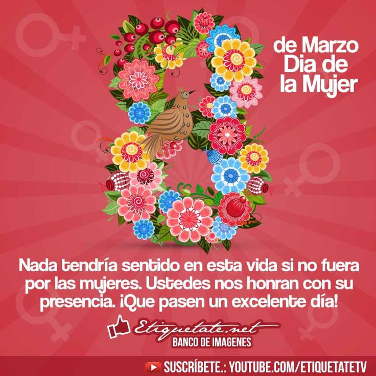 Imagenes para el Dia de la mujer 2015 | http://etiquetate.net/imagenes-para-el-dia-de-la-mujer-2015/
