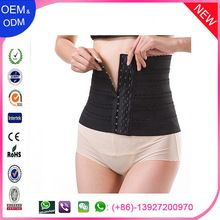 High Quality Hot Selling Waist Trainer Butt Lifter Sexy Underwear  Best seller follow this link http://shopingayo.space