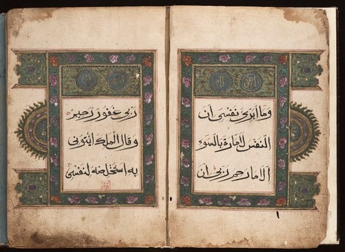 A Chinese manuscript of the Quran, made in the 1700s.