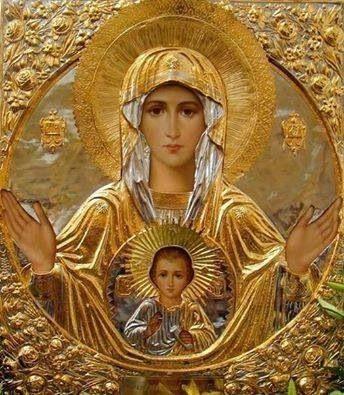 Ave María                                                                                                                                                                                 More