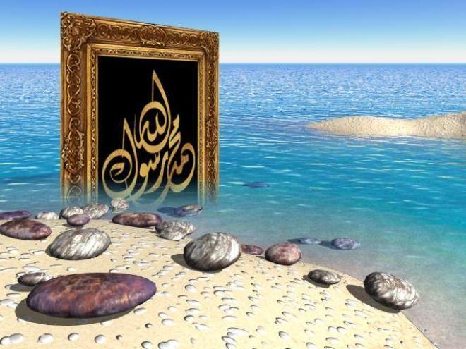 خلفيات اسلامية متحركة يوتيوب صور دينيه صورة اسلامية Islamic Images Art Painting