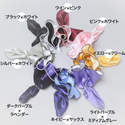 裏表、どちら色でも使えるシルク100%のリバーシブルポケットチーフ。挿す際の形を作りやすいリング付き。 Pocket handkerchief 100% silk that can be used on both sides (with ring)