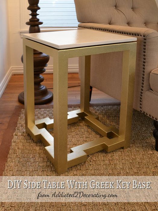Diy Side Table With Greek Key Base Diy Furniture Diy Furniture