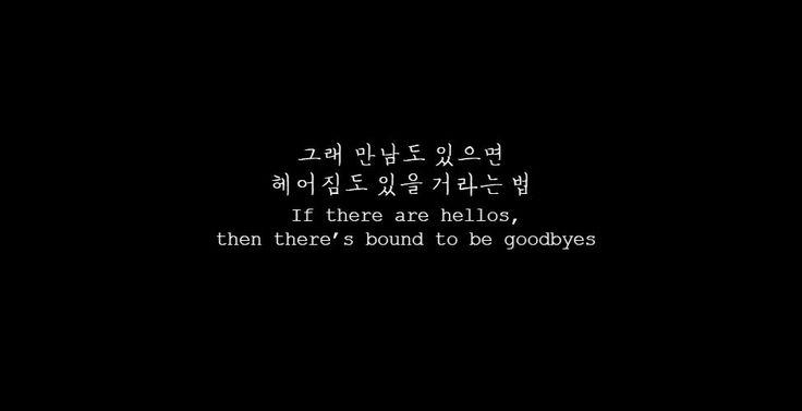 -Let Me Know, BTS-