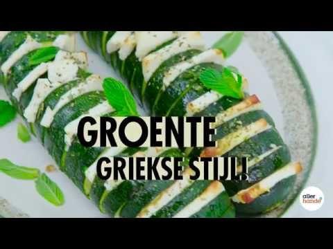 Deze vegetarische hasselback van courgette met feta is een heerlijk bijgerecht bij bijvoorbeeld een Grieks recept. - receptvideo - Allerhande