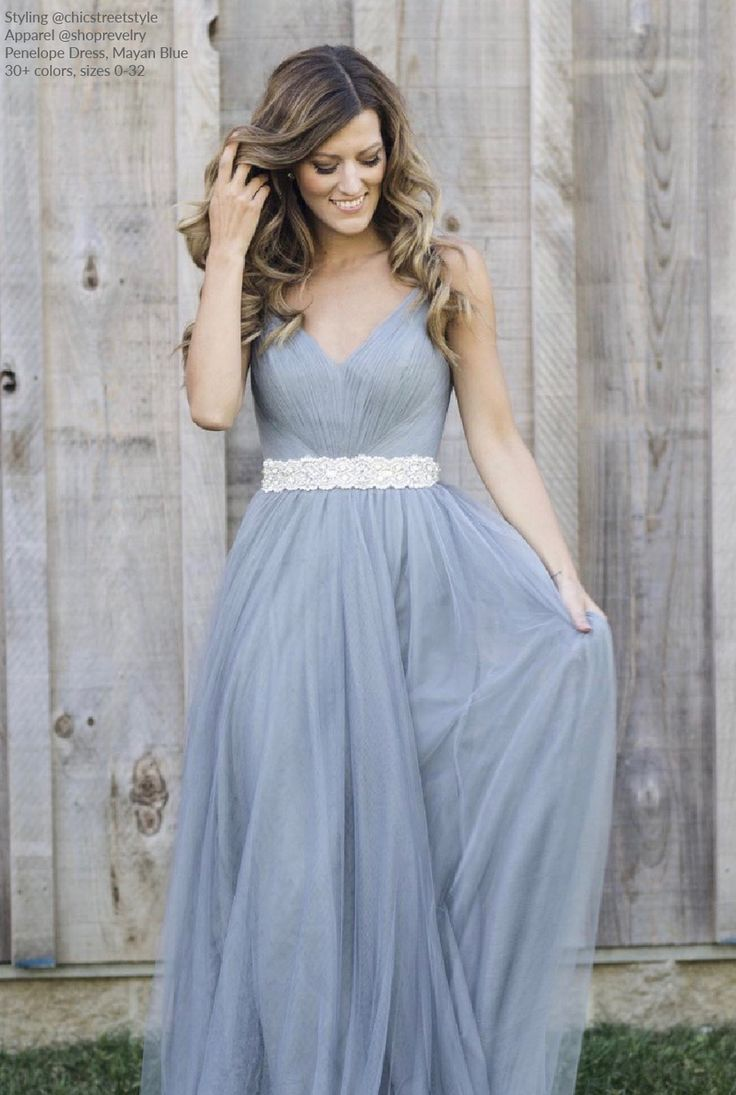 Revelry - Penelope Dress, $150.00 (http://wedding.shoprevelry.com/Revelry-bridesmaid-dress-tulle-penelope-maxi-dress/)