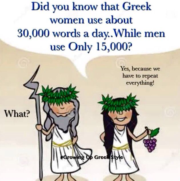 I think not only in Greece!