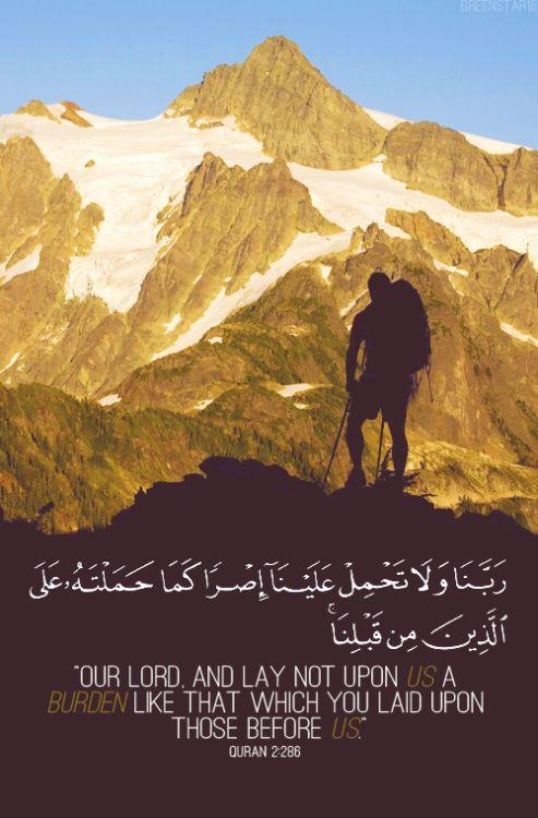 Quran 2:286 ya Allah