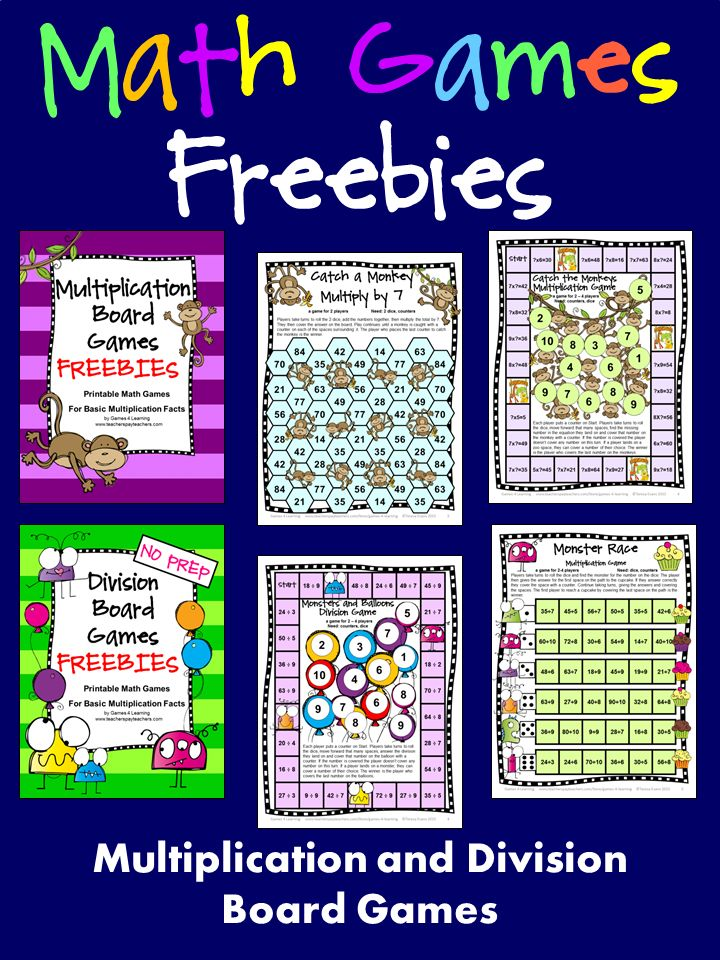 FREEBIES - Multiplication and Division board games with the CUTEST little monkeys and monsters!