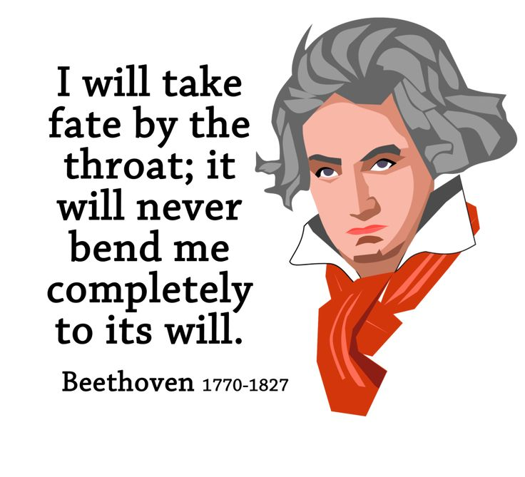 Beethoven Quote Never Bend