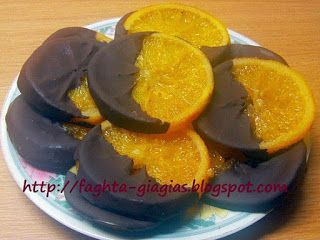 Καραμελωμένες φέτες πορτοκαλιού με σοκολάτα