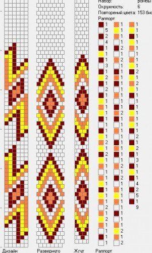 Схемы на 5-6 бисерин | 138 фотографий
