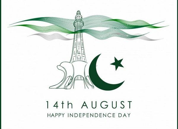 www.dekhlay.com 15-free-pakistan-independence-day-14-august-display-pictures