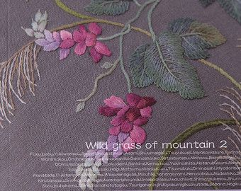 Japanese embroidery book embroidery pattern от LibraryPatterns