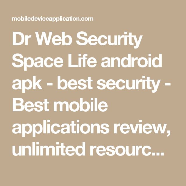 Dr Web Security Space Life android apk - best security - Best mobile applications review, unlimited resourcesBest mobile applications review, unlimited resources  http://mobiledeviceapplication.com/dr-web-security-space-life-android-apk-best-security/