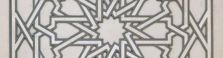 Study – The Characteristics of Persian and Mughal Architecture | Stars in Symmetry