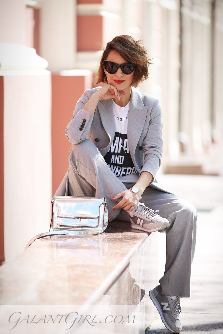 total grey outfits,
