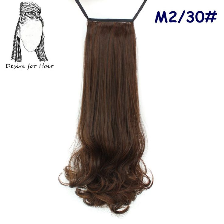 Per Piece Wavy Ends High Tempreture Synthetic Fiber Ponytail Hair Extension With Clip And Click Visit To Buy