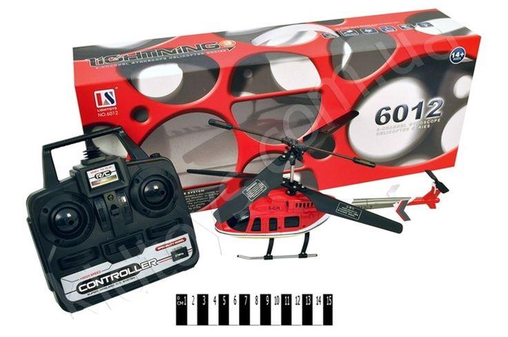 Гелікоптер -радіо (коробка) L 6012, лучший интернет магазин, флеш игры для девочек, игры с куклами, детские игрушки от года, интернет магазин коляски детские, bakugan игрушки