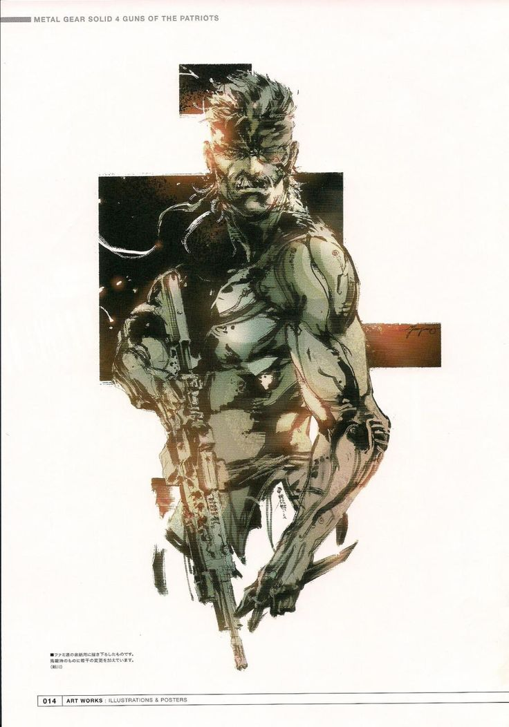 Yoji Shinkawa - The Art of Metal Gear Solid 4 | Madeleine Lilu Emelin