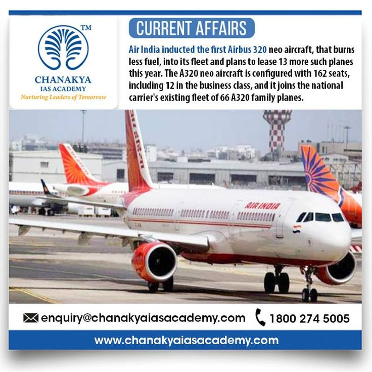 #CurrentAffairs   #AirIndia inducted the first #Airbus320 neo aircraft, that burns less fuel, into its fleet and plans to lease 13 more such planes this year. The A320 neo aircraft is configured with 162 seats, including 12 in the business class, and it joins the #nationalcarrier's existing fleet of 66 A320 family planes.