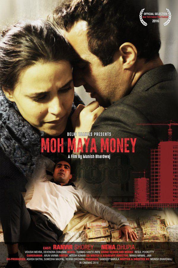 Pratishodh Full Movie Download Dual Audio Movies