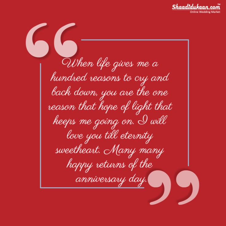 31 Awesome Wedding Anniversary Wishes For Wife