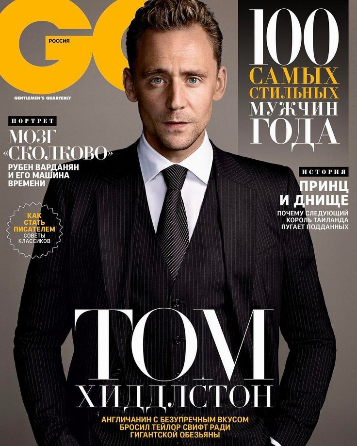 17 Best ideas about Gq Magazine Covers on Pinterest | Tom ...