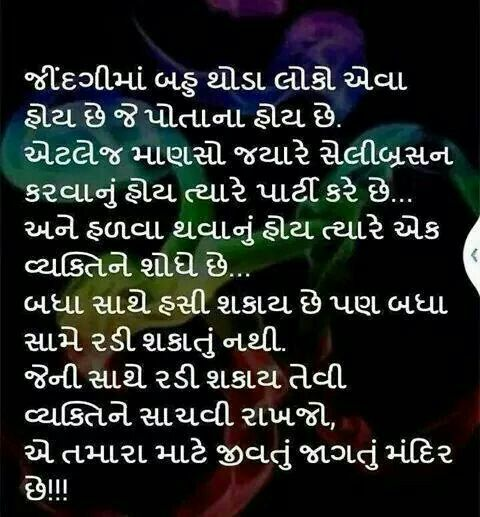 50 Best Images About Quote (Hindi / Gujarati) On Pinterest