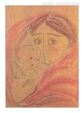 (1) Mensajes - Nadia Rusheva | Arte