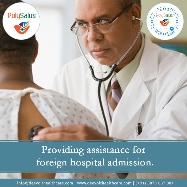 #Polysalus assists you to get proper medical care. #HealthCare