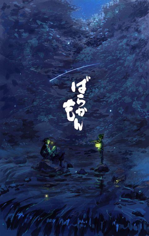 """""""STAR."""" -Barakamon #anime #scenery"""