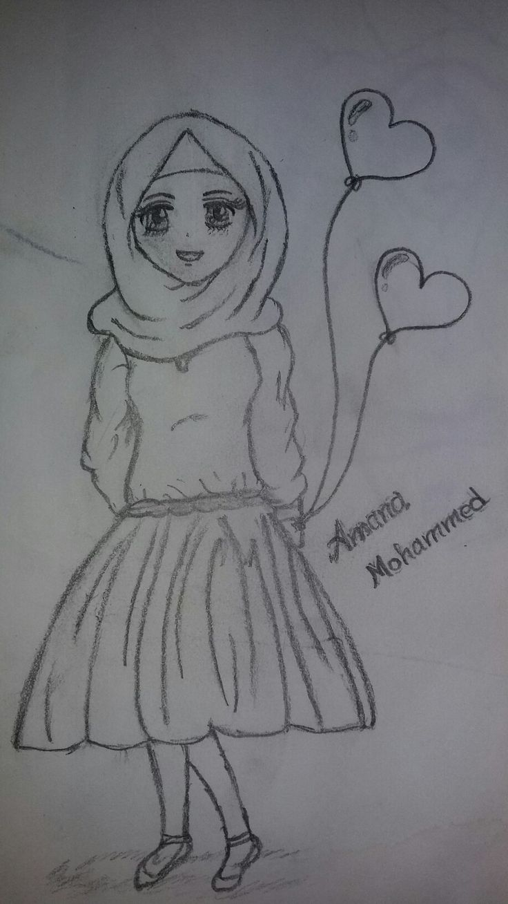 Cute Hijab Girl Pencil Drawing