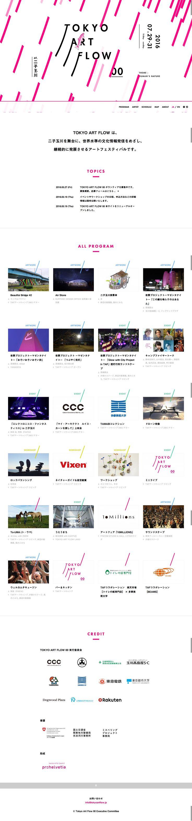Color art tipografia - 17 Migliori Immagini Su Colors Su Pinterest Ibm Tipografia E Poster Giapponese