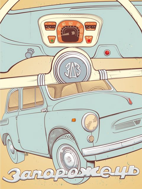 , ZAZ 965, Car of the USSR 50-60s