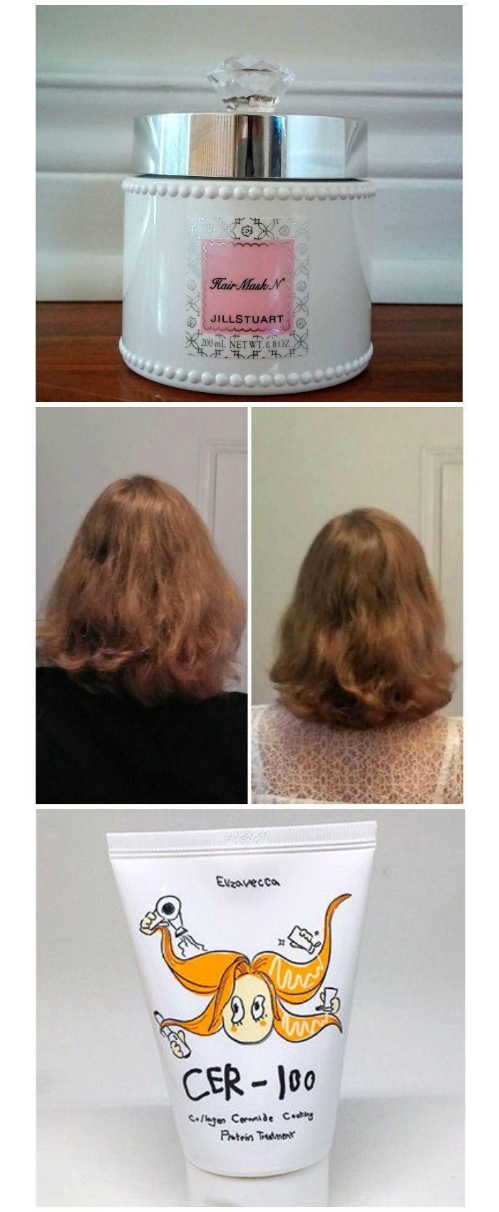 hair mask - jill stuart
