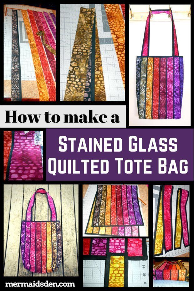 Free pattern and tutorial for a stained glass effect tote bag. This is the perfect bag to take to church.