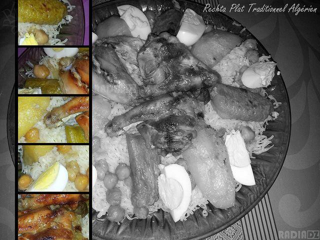 1000 images about algerian cuisine on pinterest coins for Algerian cuisine youtube