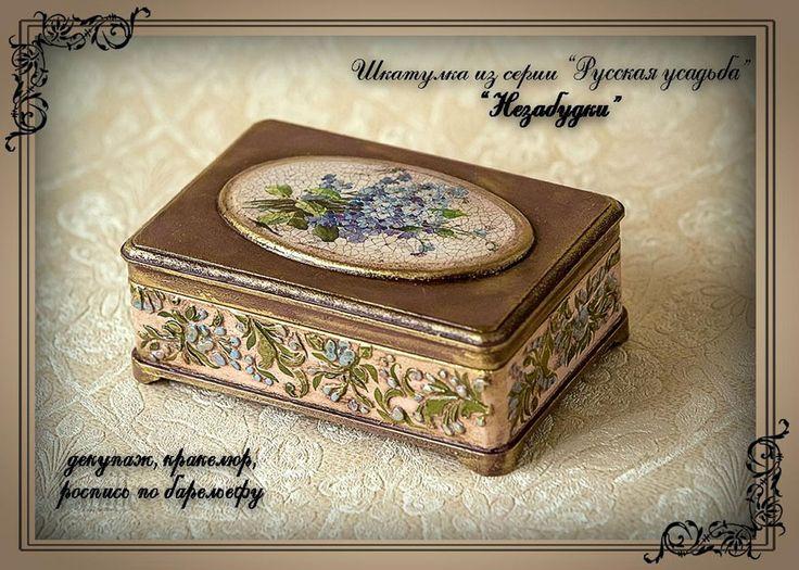 Цветочные шкатулки Vanille Decor