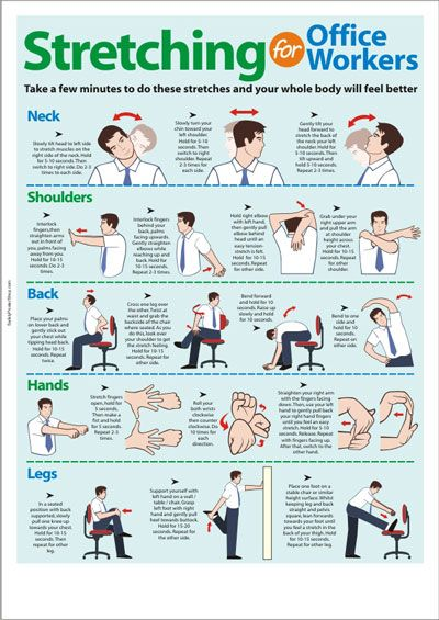 Exercise Made Fun and Safe - Work Safety - Stretching Posters